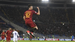 Roma won again with a familiar result